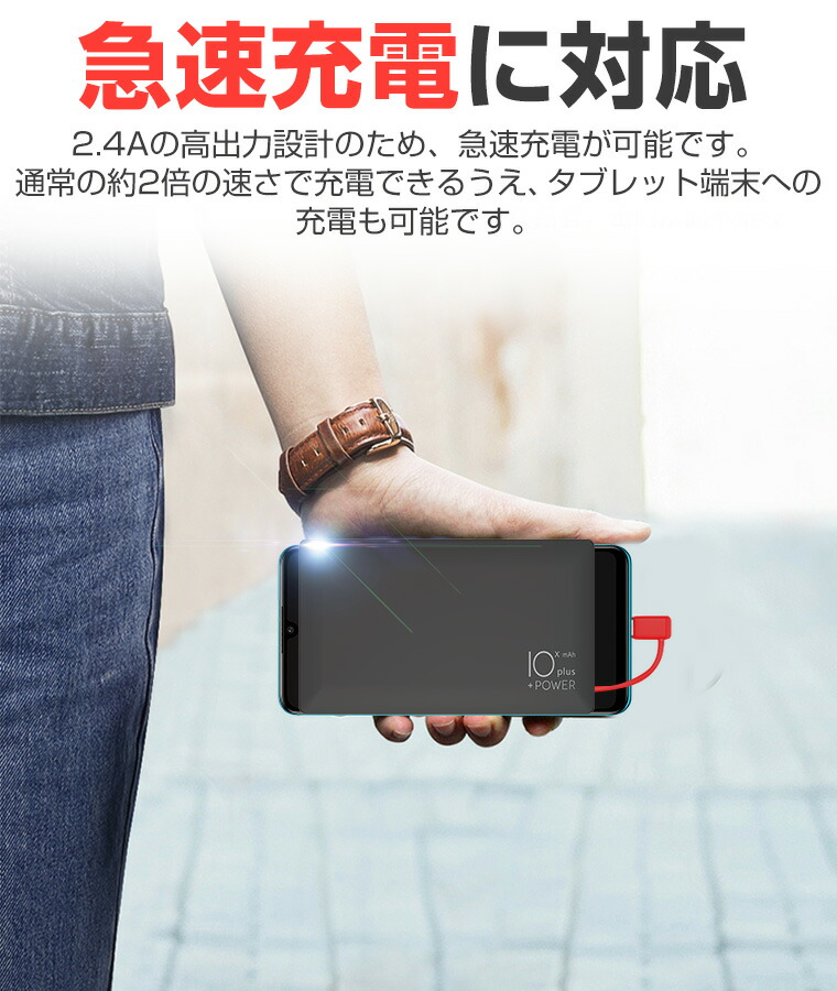 iPhone XR モバイルバッテリー
