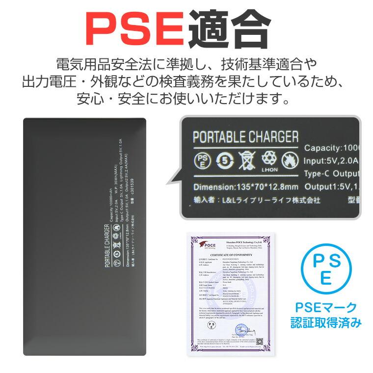 iphone7 plusモバイルバッテリー