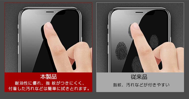 iPhone XR 国産ガラスシート