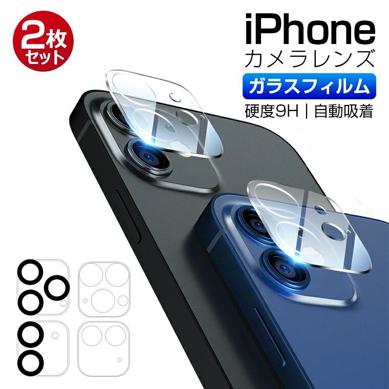 iPhone XR ガラスシート