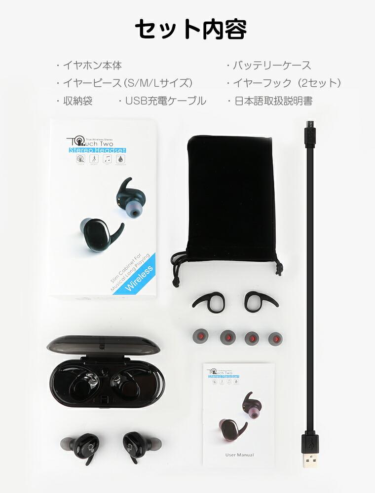 Bluetooth イヤホン 防水