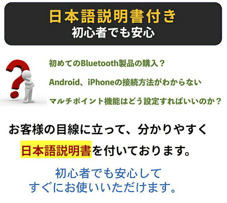 イヤホン Bluetooth 運動