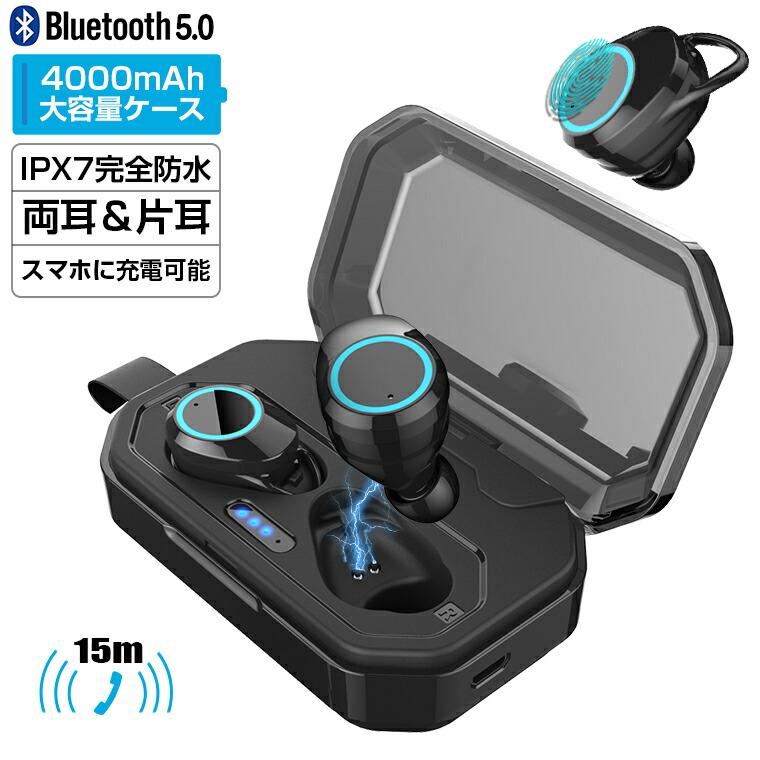 ワイヤレス イヤホン Bluetooth 5.0 タッチ型