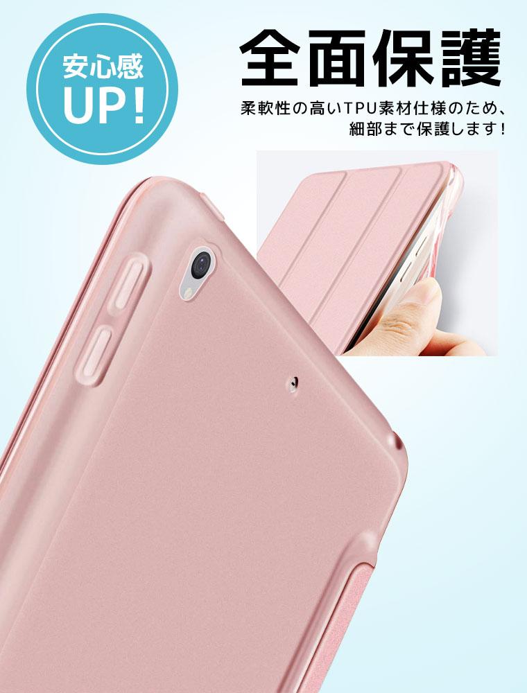 人気 レザーケース iPad pro 10.5