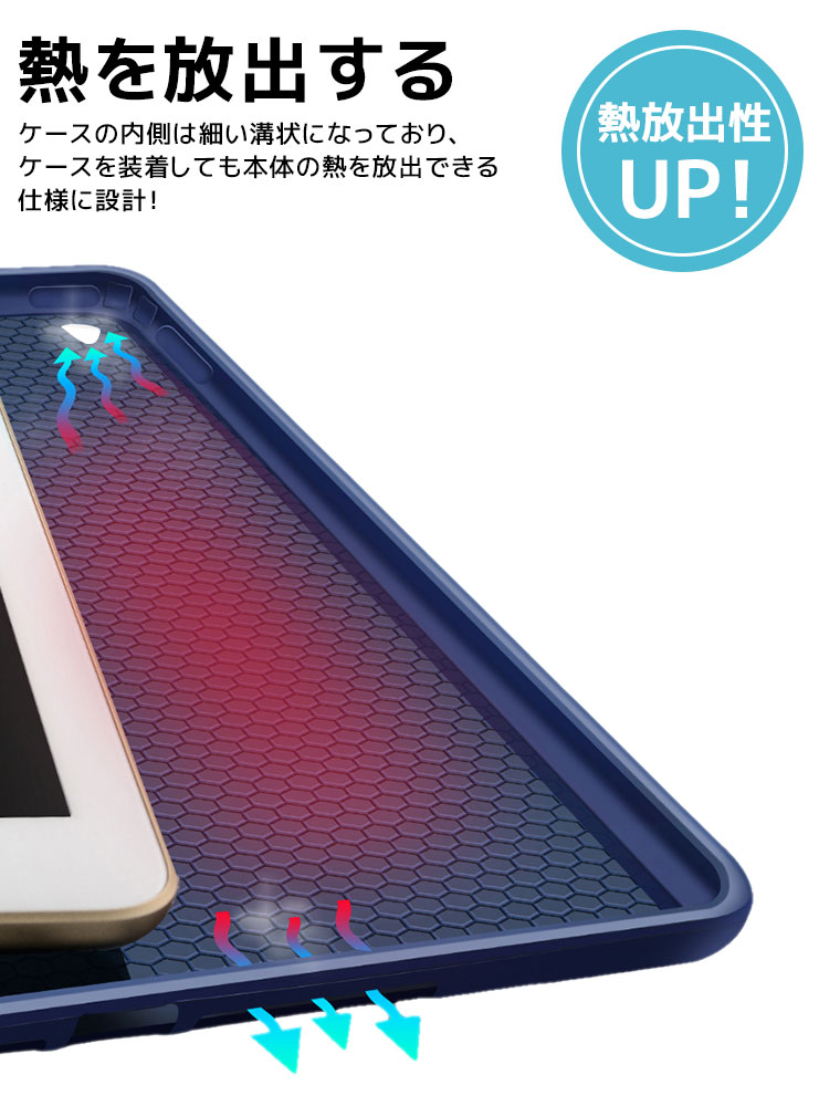 iPad pro 10.5 ケース
