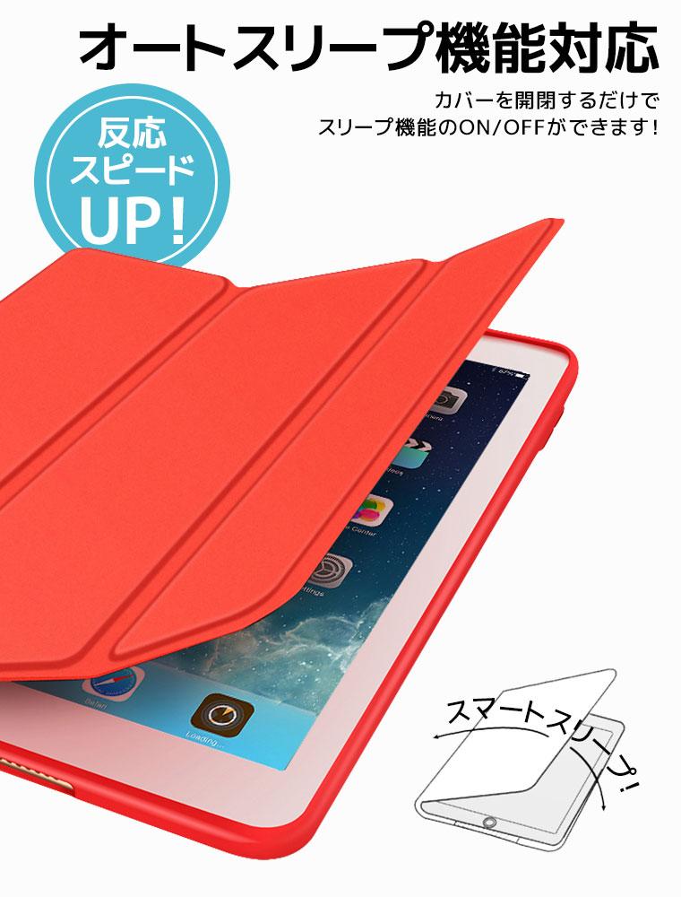 新型 iPad Air 2019 ケース 手帳型
