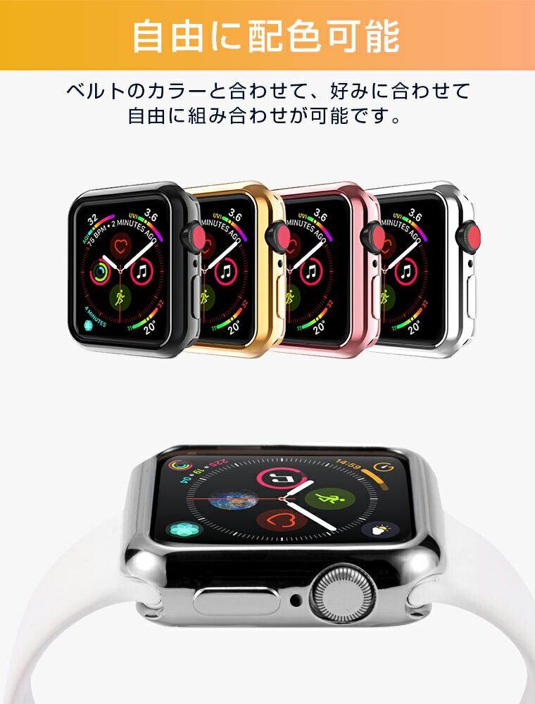 Apple Watch Series 4 44mm 保護ケース