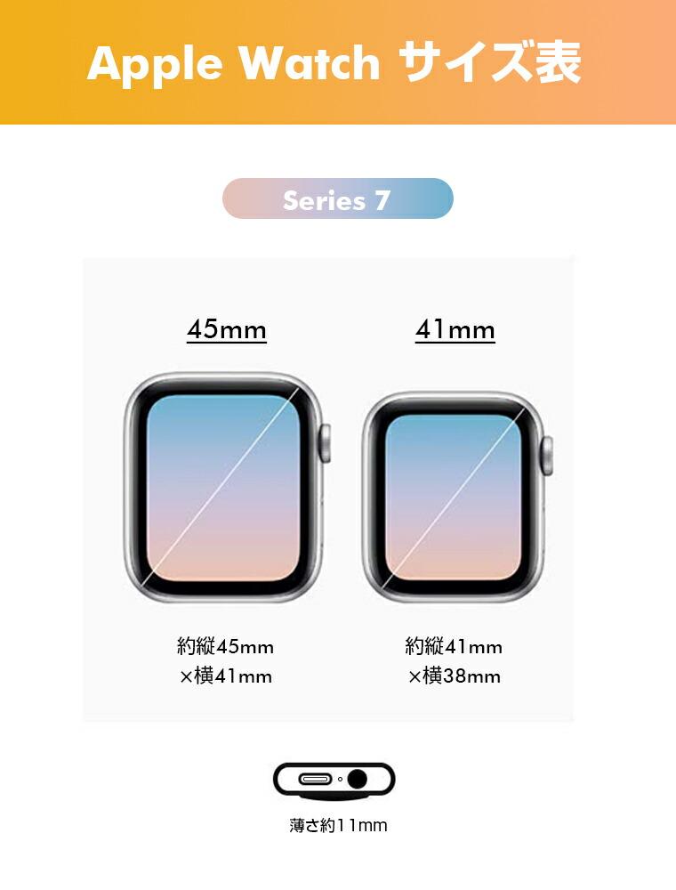 Apple Watch Series 42mm 保護ケース