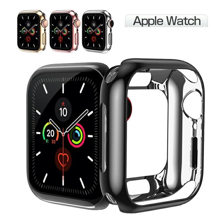 Apple Watch Series カバー