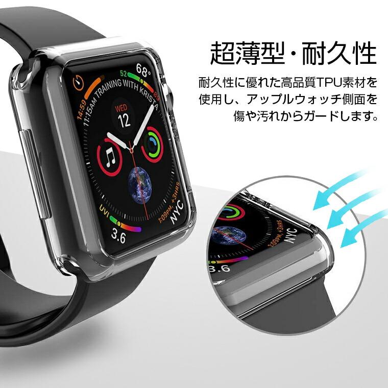 Apple Watch4 ケース