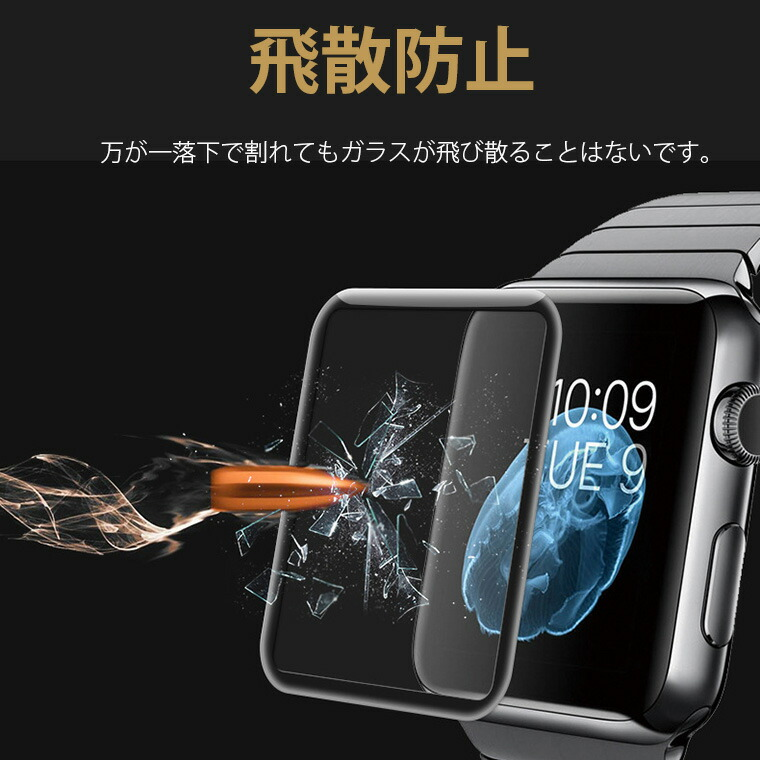 apple watch3 最新機種