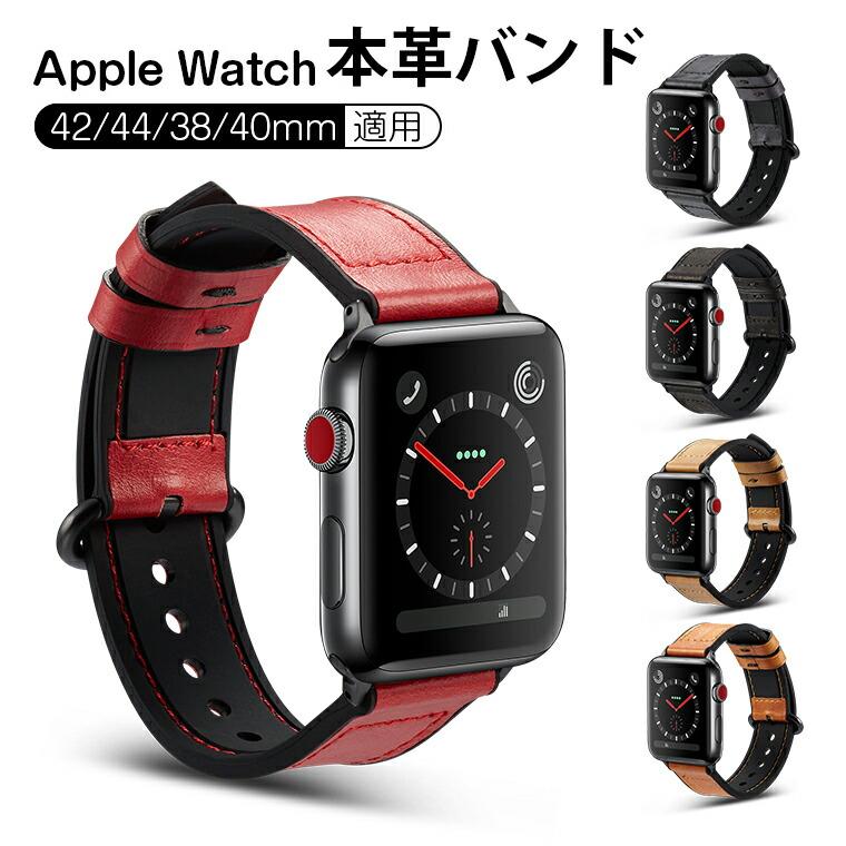 Apple Watch Series 4/3/2/1 フィルム