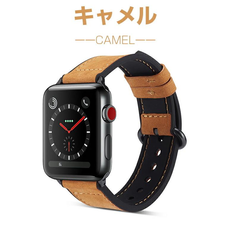 Apple Watch 保護バンド