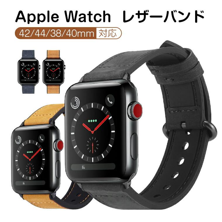Apple Watch 4 ケース