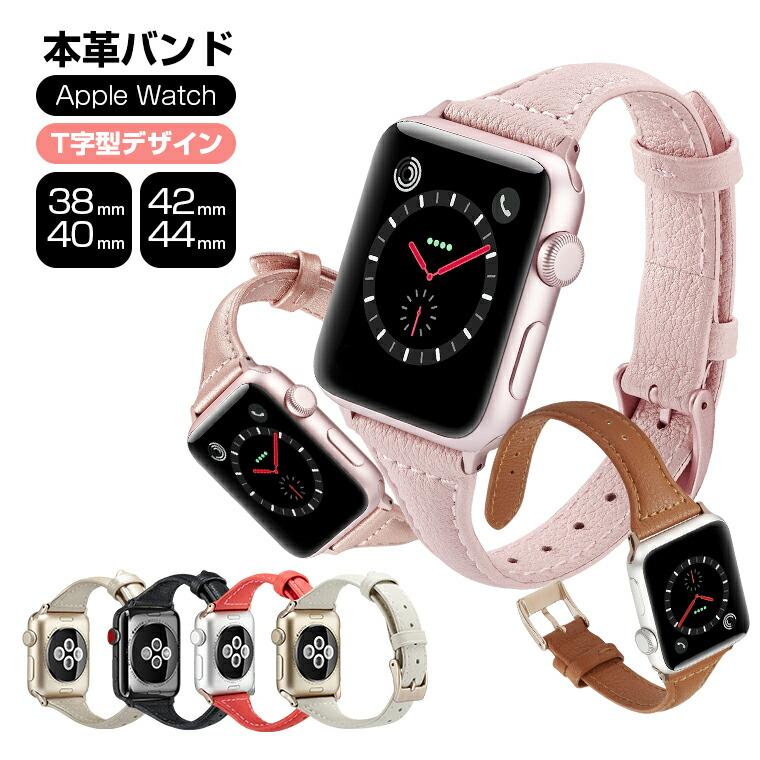 Apple Watch Series4/3/2/1 高級レザー バンド