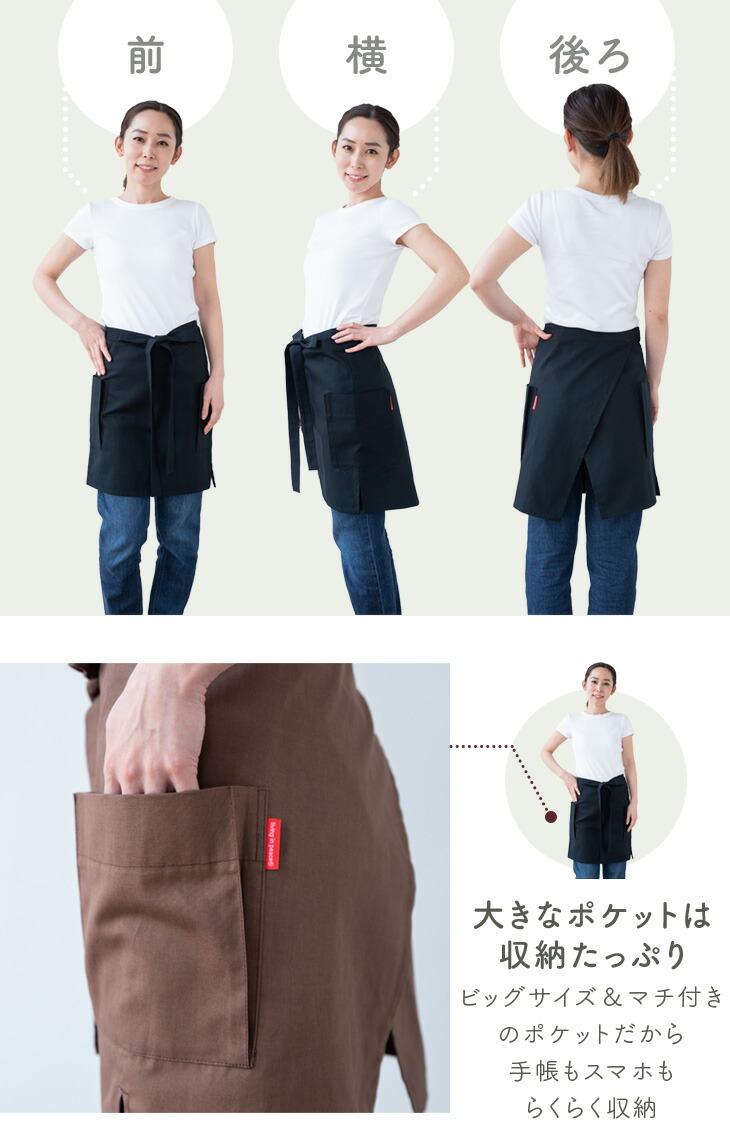 大きなポケットは収納たっぷり
