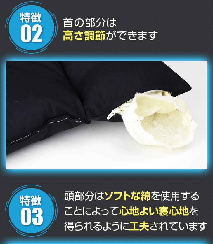 ストレートネック対応ネックフィット枕 ブラックの特徴