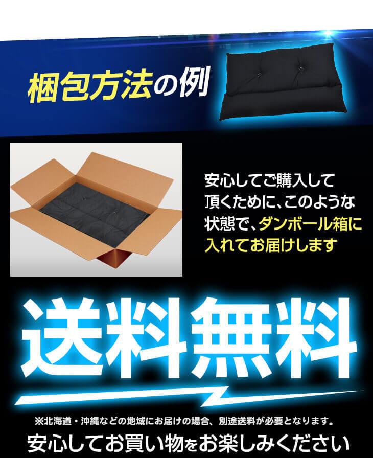 送料無料のストレートネック対応ネックフィット枕ブラックです