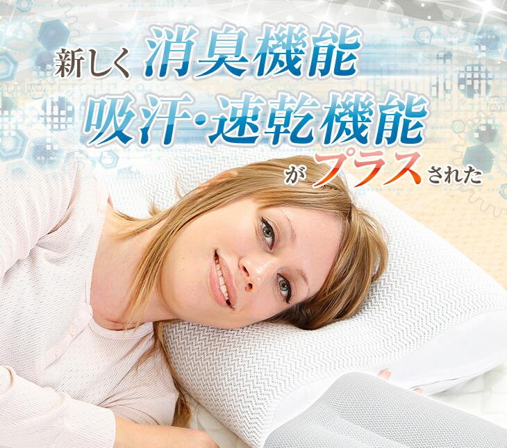 いびき枕 プレミアムタイプ