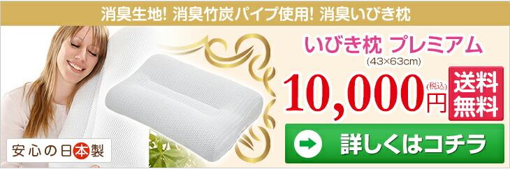 枕カバーをプレゼント