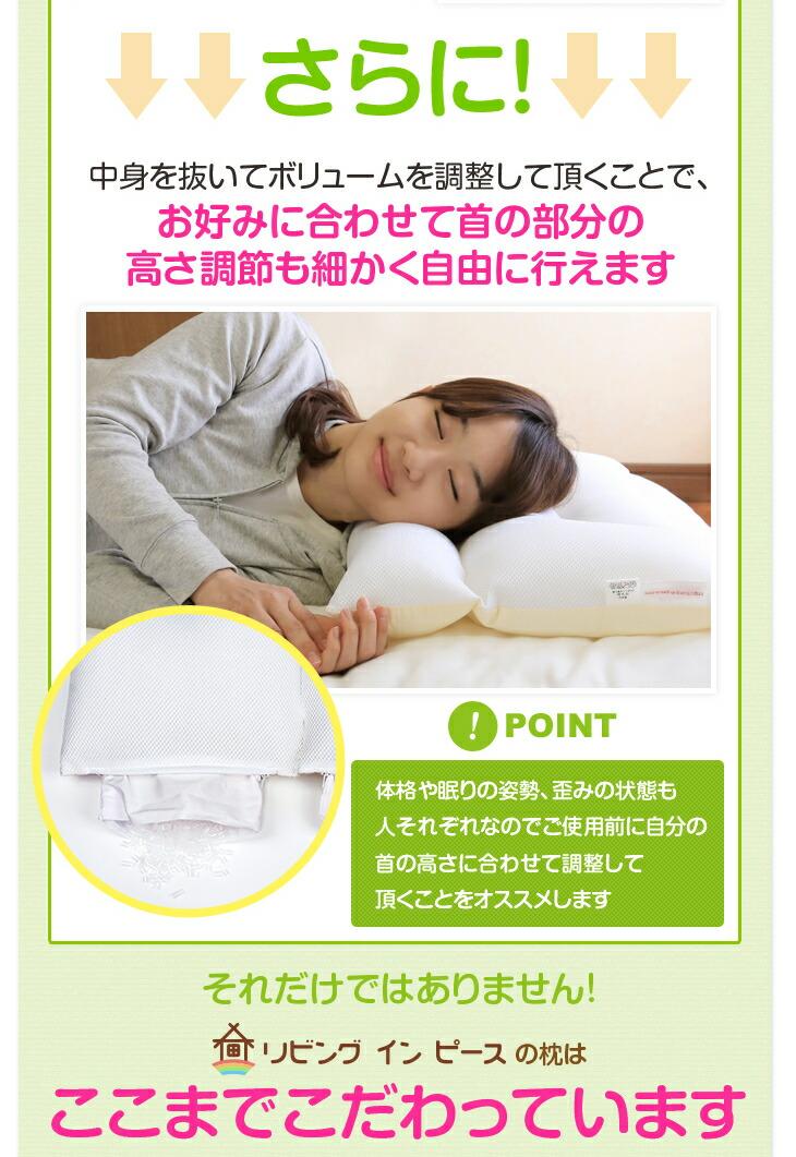 安心の日本製です 徹底的に素材・製造法にこだわった枕を自社で一貫製造しています