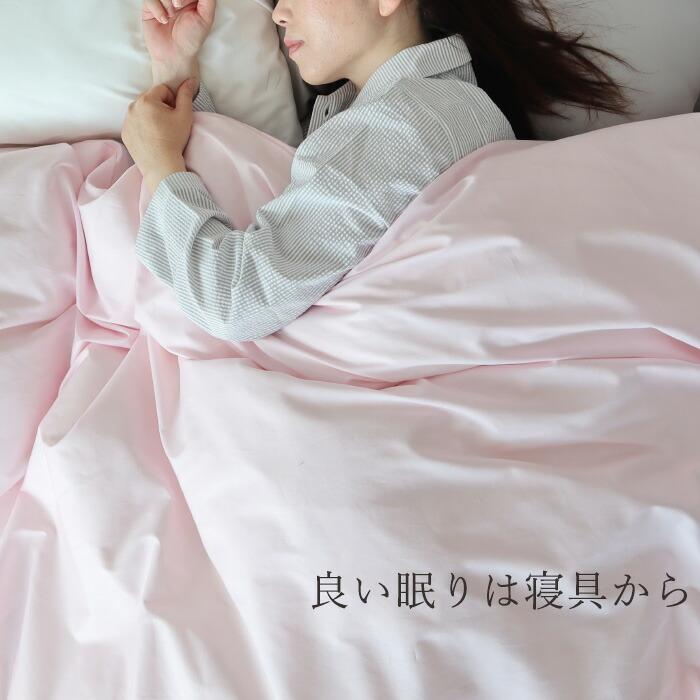 天然素材の綿100%、安心安全の日本製