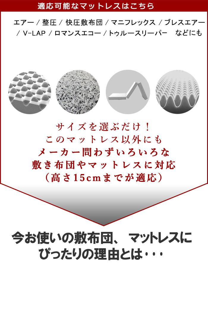 綿100%のさらりとした気持ちよさ 安心安全の日本製。BarStripe。リズムを変えて細身のラインを置けば、ポイントカラーが冴える、シンプルなのに楽しいストライプ。
