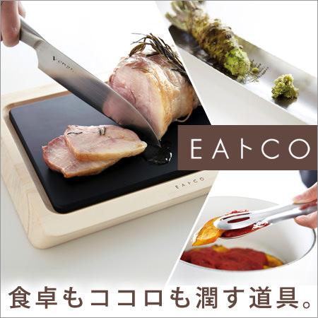 eatco