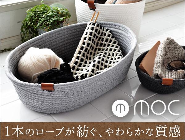 MOCシリーズ