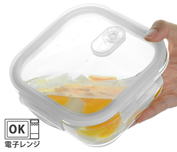 Storage Containers BlackRock Square 300 Ml Glass