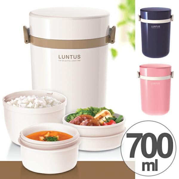 ランチジャー 保温 弁当箱 スープ容器付き 700ml