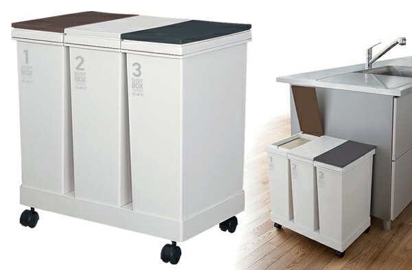 interior-palette | Rakuten Global Market: Garbage bin recycle ...