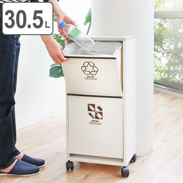 資源ゴミ分別ワゴン ワイド 30L
