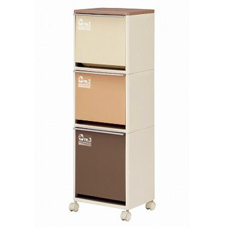 ゴミ箱 資源ゴミ分別ワゴン 3段 ワイド 43L 木天板