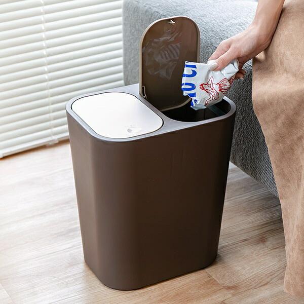 ふた付きゴミ箱 15L 分別 小型