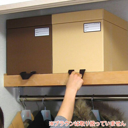 You Can Use Effective Closet Organization And The Handle Is Easy To Pull Out Because Reliance Gained