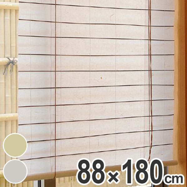 シェード カラー障子風スクリーン 和モダン 88×180cm
