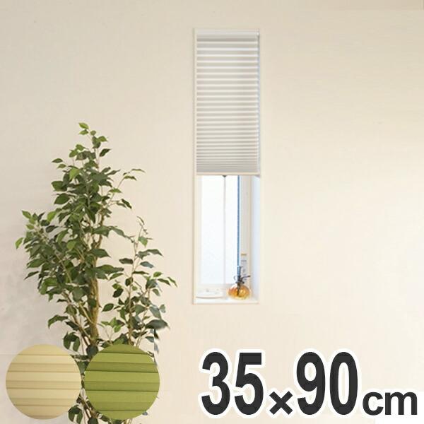 断熱スクリーン 幅35×丈90cm 突っ張り棒付き ハニカムシェード