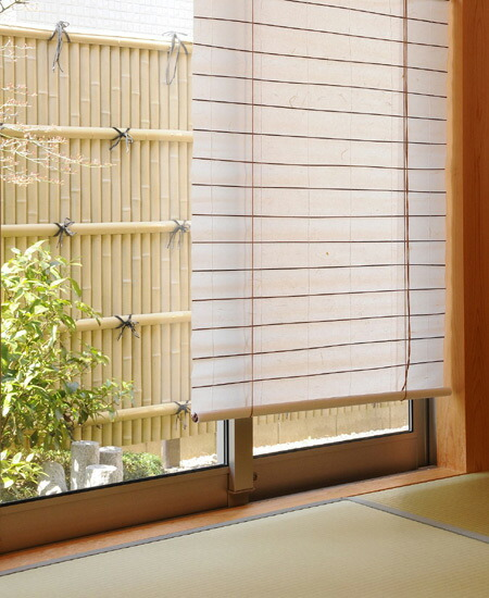 apartment shades blinds asian london living window shoji photo japanese room