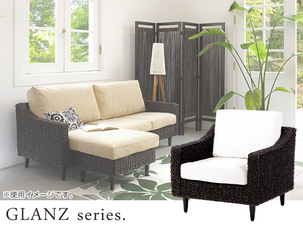 Coordinated By GLANZ Series. So Increase The Atmosphere Even More  Fashionable Out Unified And Coordinated In The Same Series, Room Is  Recommended.