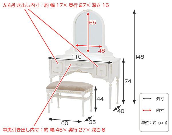 Livingut Rakuten Global Market Antique Dresser Set