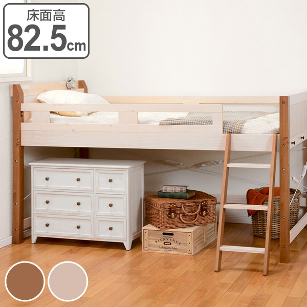 ロフトベッド 木製 コンセント付 高さ122cm
