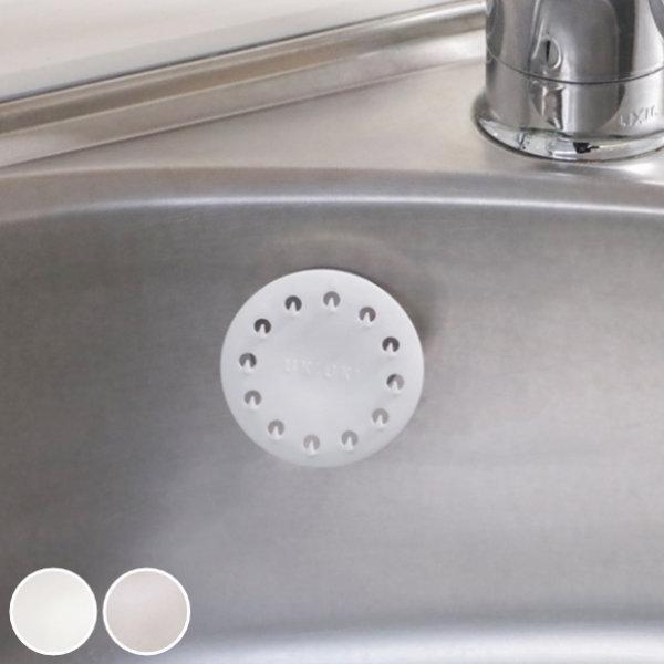 スポンジラック 吸盤式 浮かせるスポンジホルダー UKIUKI ( スポンジホルダー スポンジ置き スポンジ収納 吸盤 水切り 干す 乾燥 シンク 洗面台 洗面所 風呂場 スポンジ入れ 白 )