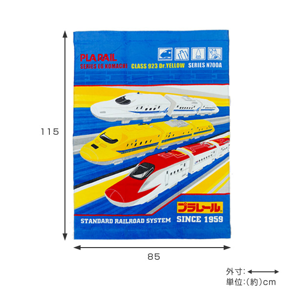 Towel large size circle Chita Orr Pla-rail three flash (celebration of  large size bath towel large size towel nap character plarail train  Shinkansen