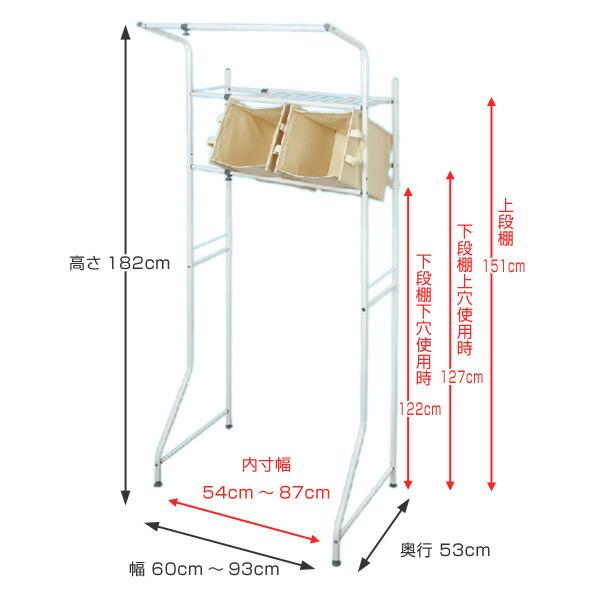 Livingut Box With Laundry Rack Washing Machine Shelf
