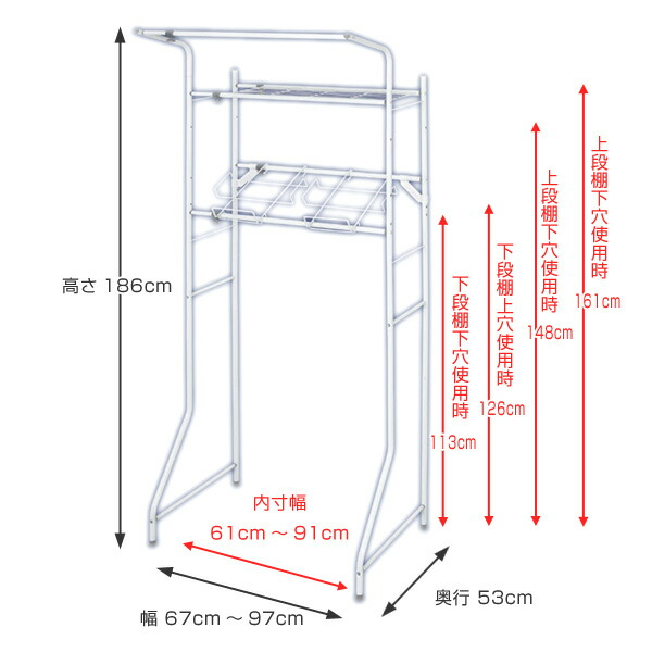 basket with a table laundry rack washing machine shelf shelf board extension expression laundry storing laundry basket washing machine rack sanitary rack