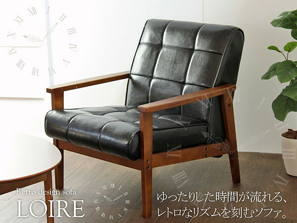 sofa chairs retro wood frame solo seat with leather - Wood Frame Chair