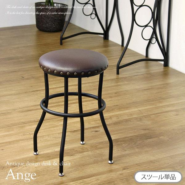 antique information frame livingut rakuten global market antique chair stool round