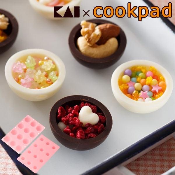 チョコレート型 抜き型 トリュフも作れるチョコカプセル型 シリコン製 ( チョコ型 トリュフ お菓子作り チョコレート パーティ ホームメイド 手作り 簡単 )