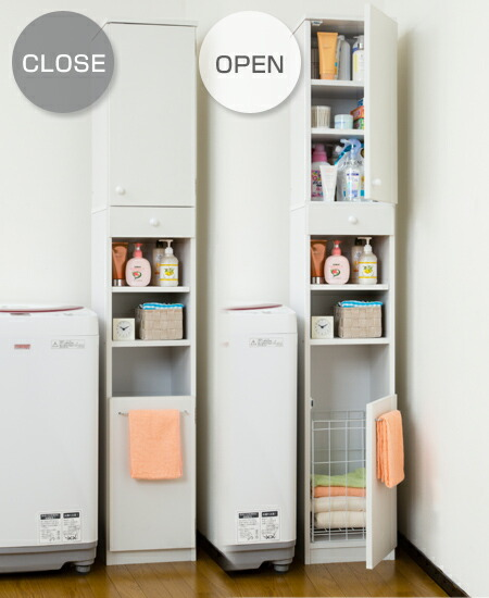 Merveilleux It Is A Slim Laundry Storage Fits Into Narrow Gaps.